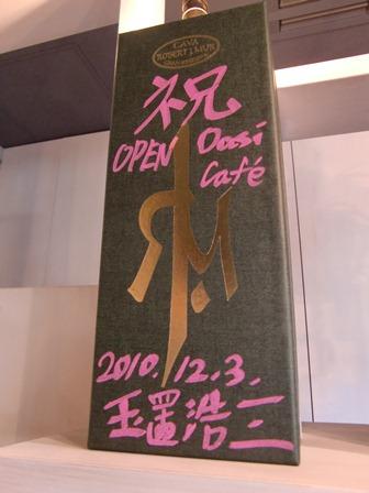 02tamaki